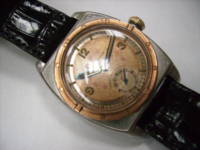 Le bicolore, two tone, or acier 200608211822110.P8190042